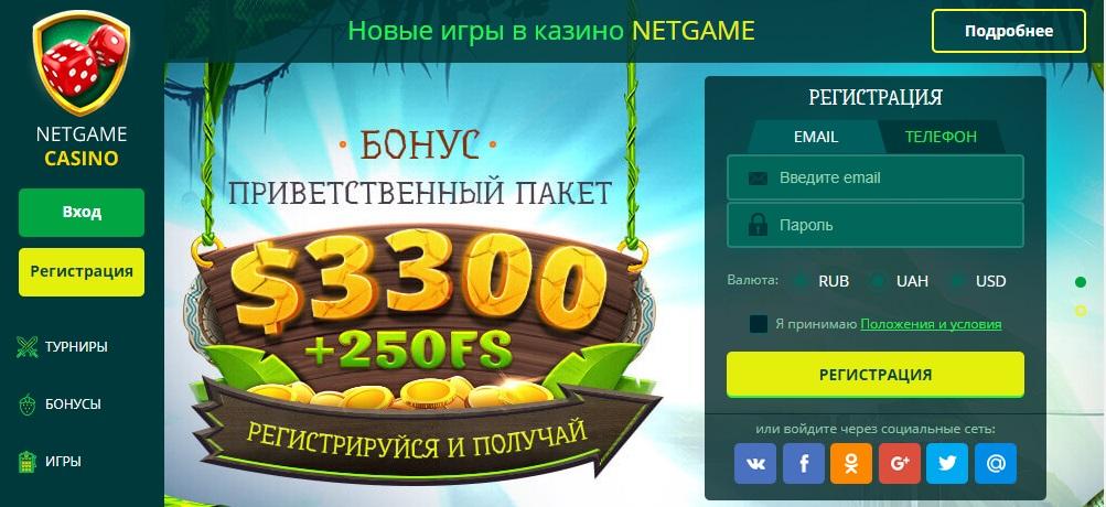 казино играть онлайн без регистрации