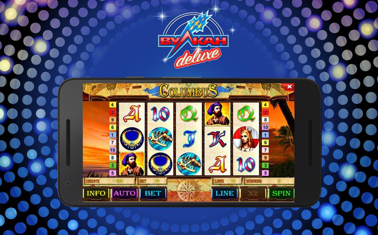 Флеш игры казино вулкан играть бесплатно slot casino